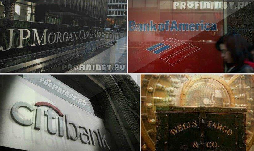 банки США