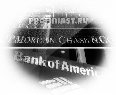 JPMorgan Chase и Bank of America
