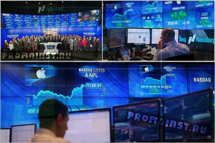 История появления NASDAQ