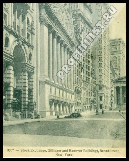 История NYSE