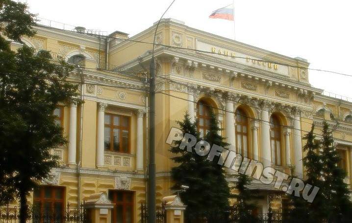 Центральный банк России стал самым крупным закупщиком золота в мире